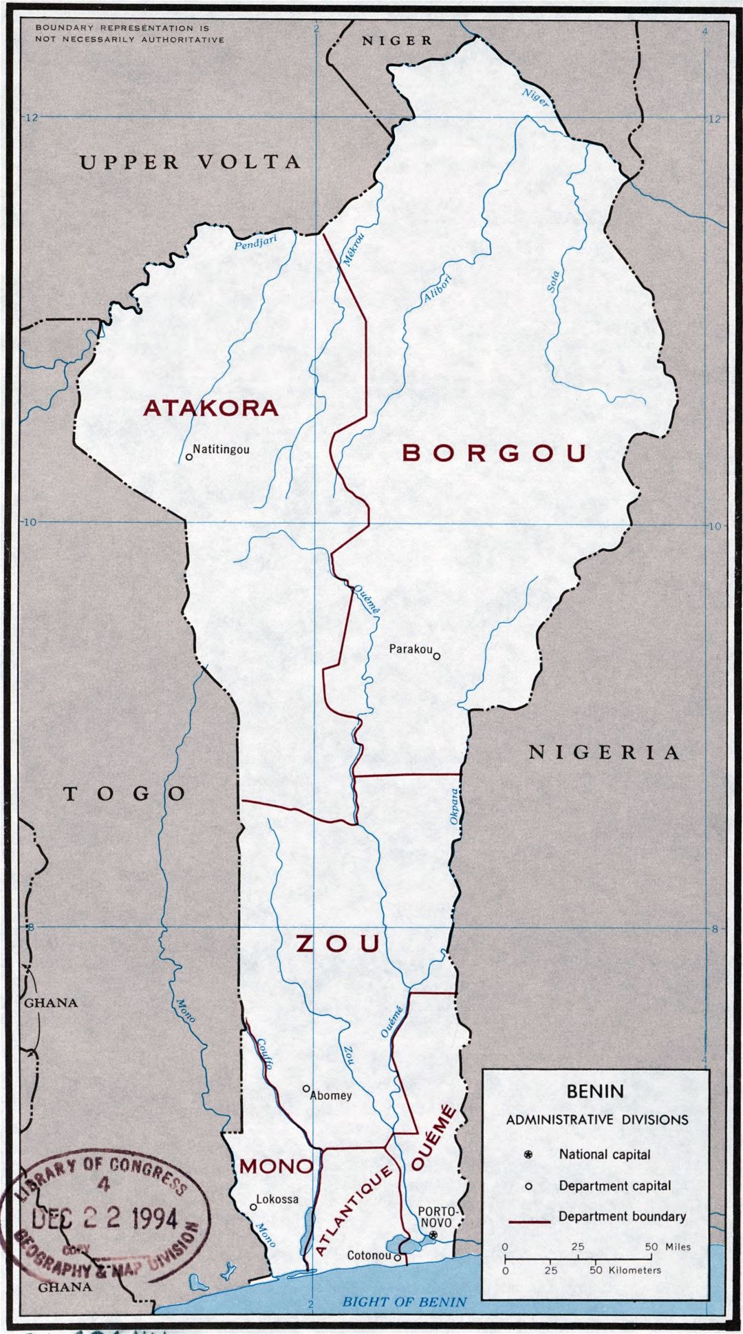 Large scale administrative divisions map of Benin - 1977