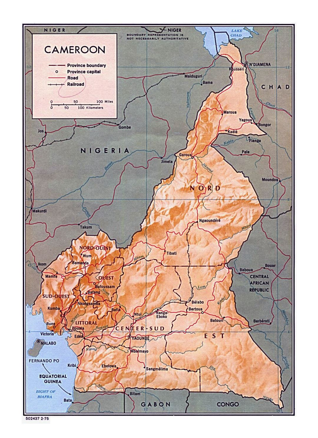 Detailed political and administrative map of Cameroon with relief, roads, railroads and major cities - 1975