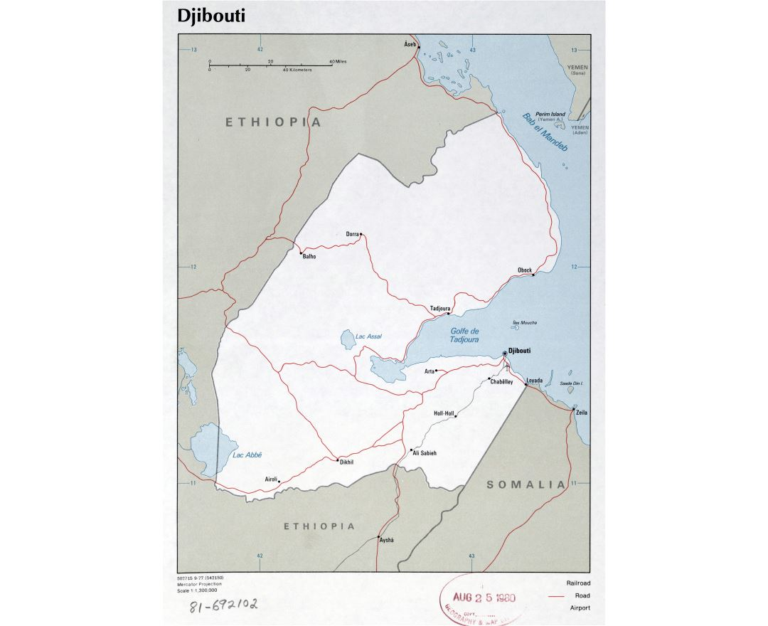 Large scale political map of Djibouti with roads, major cities and airports - 1977