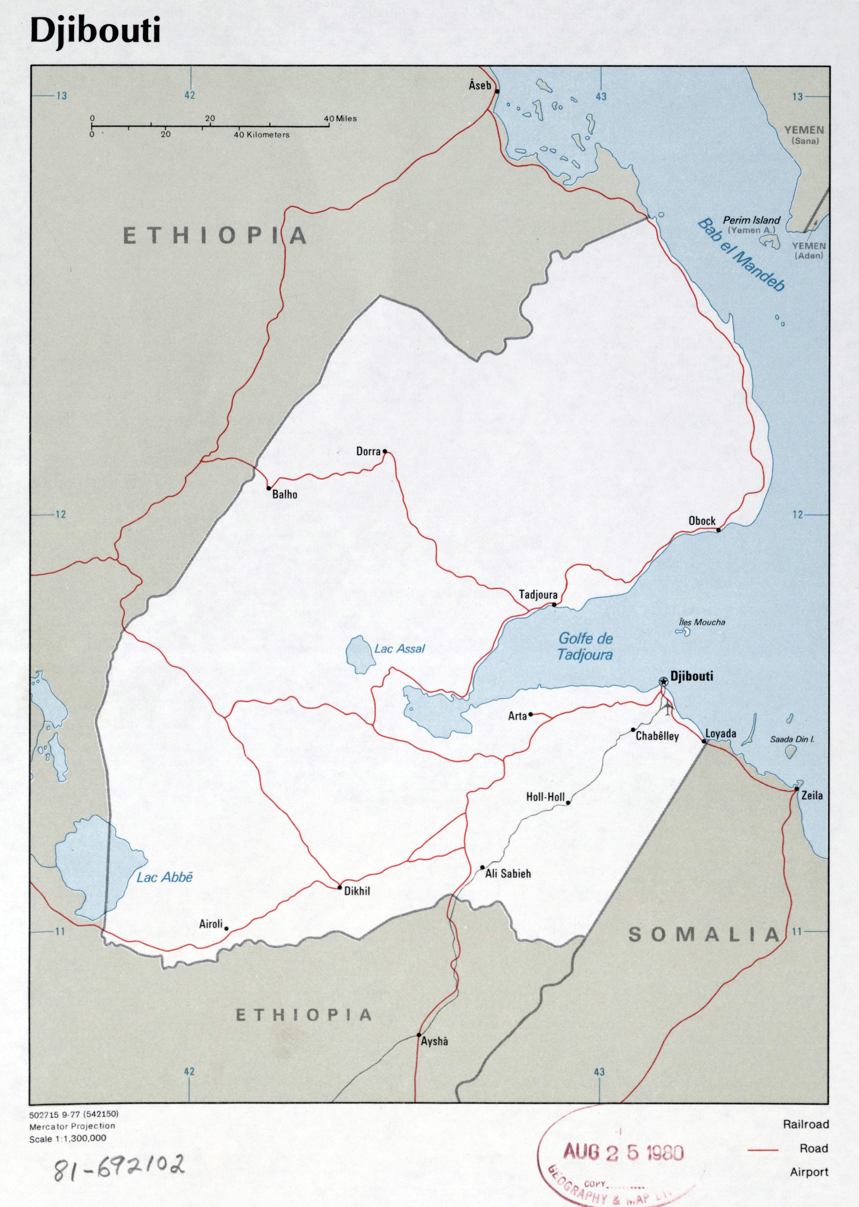 Large scale political map of Djibouti with roads major cities and