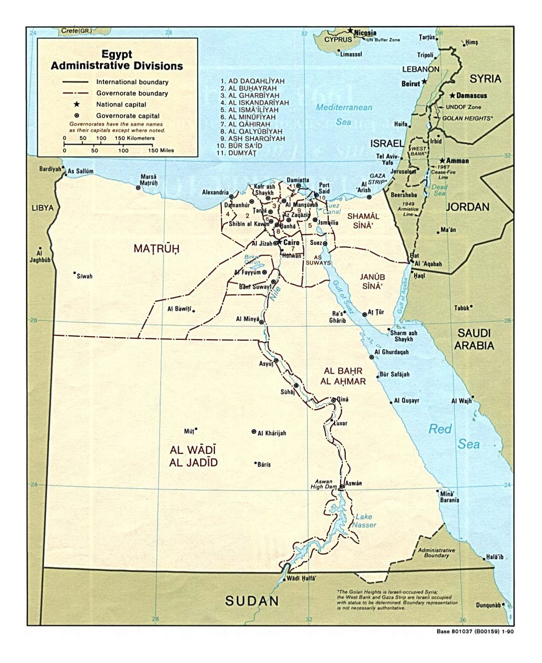 Detailed administrative divisions map of Egypt - 1990