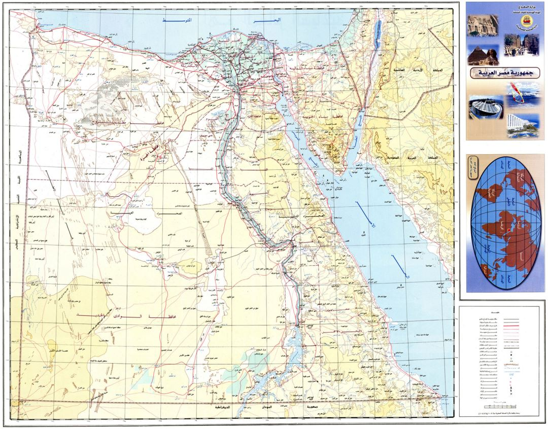 Large detailed elevation map of Egypt with other marks