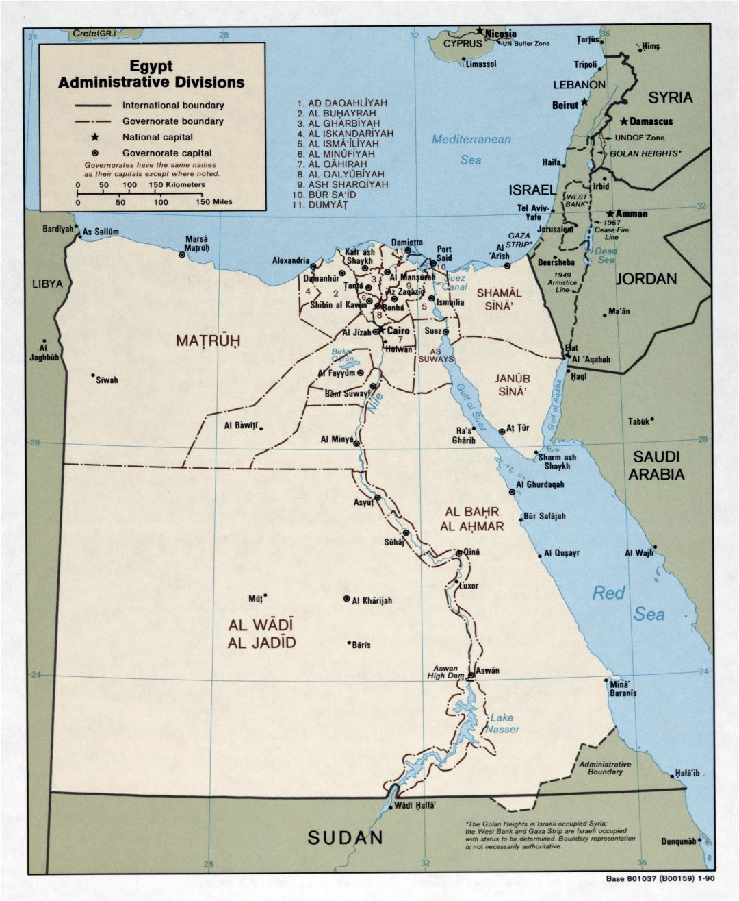 Large scale administrative divisions map of Egypt - 1990