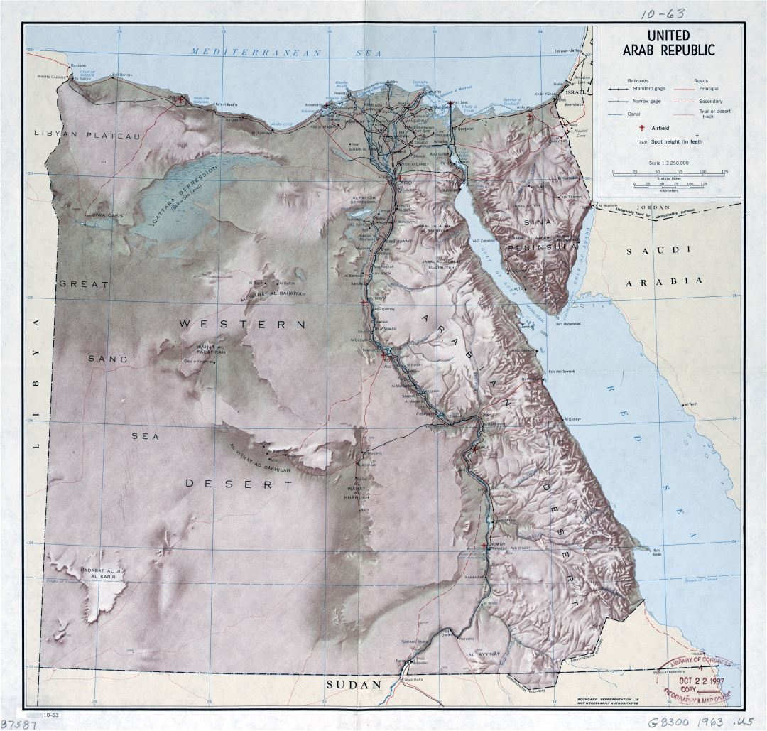 Large scale political map of United Arab Republic with relief, roads, railroads, cities and airports - 1963