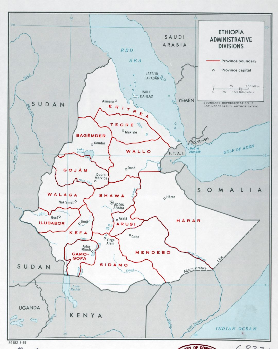 Large detailed administrative divisions map of Ethiopia - 1969