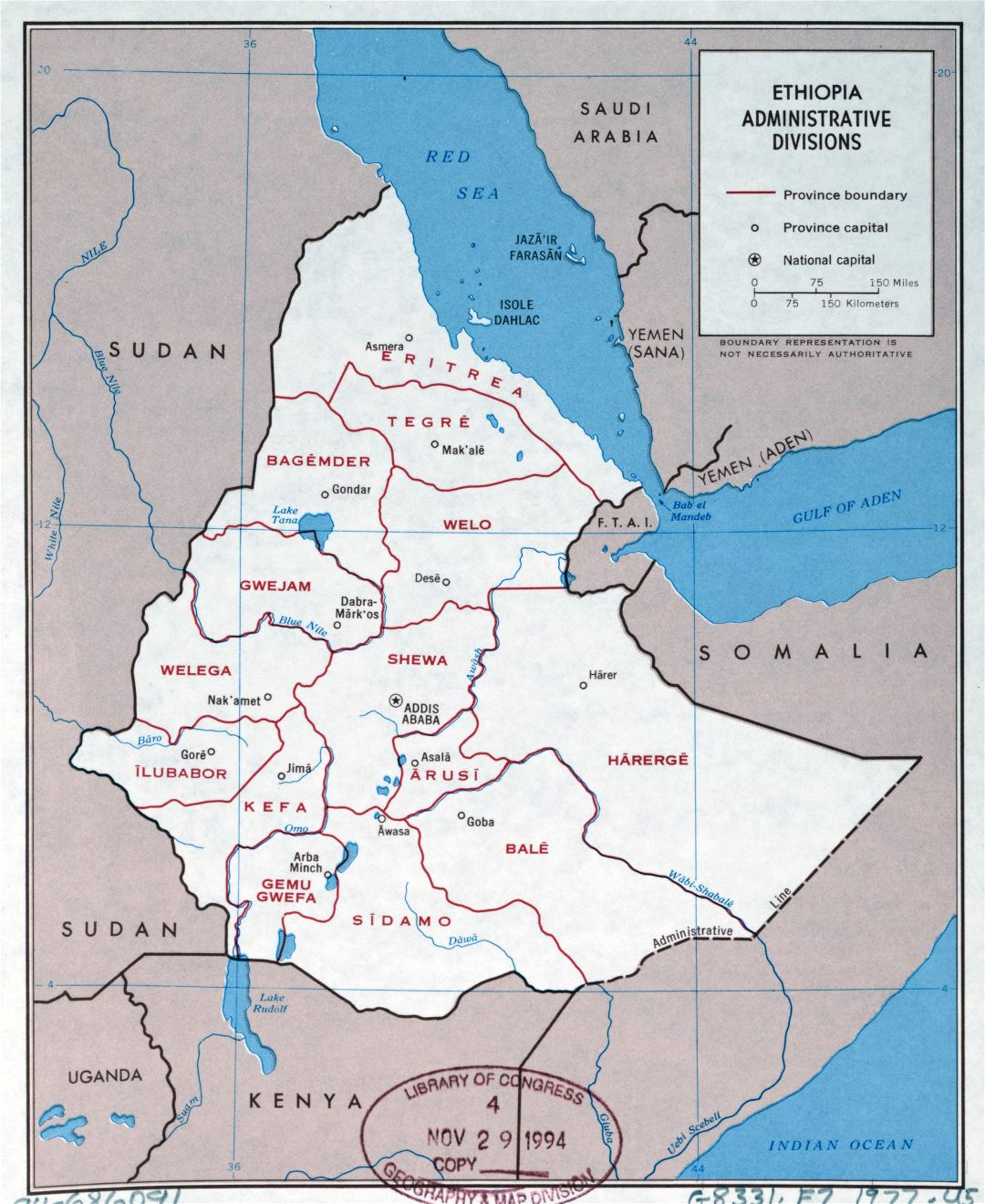 Large detailed administrative divisions map of Ethiopia - 1977