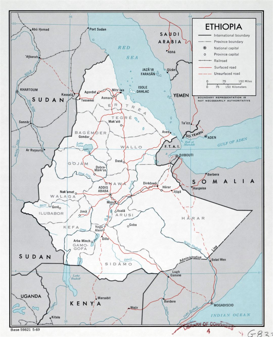 Large detailed political and administrative map of Ethiopia with other roads, railroads and cities - 1969