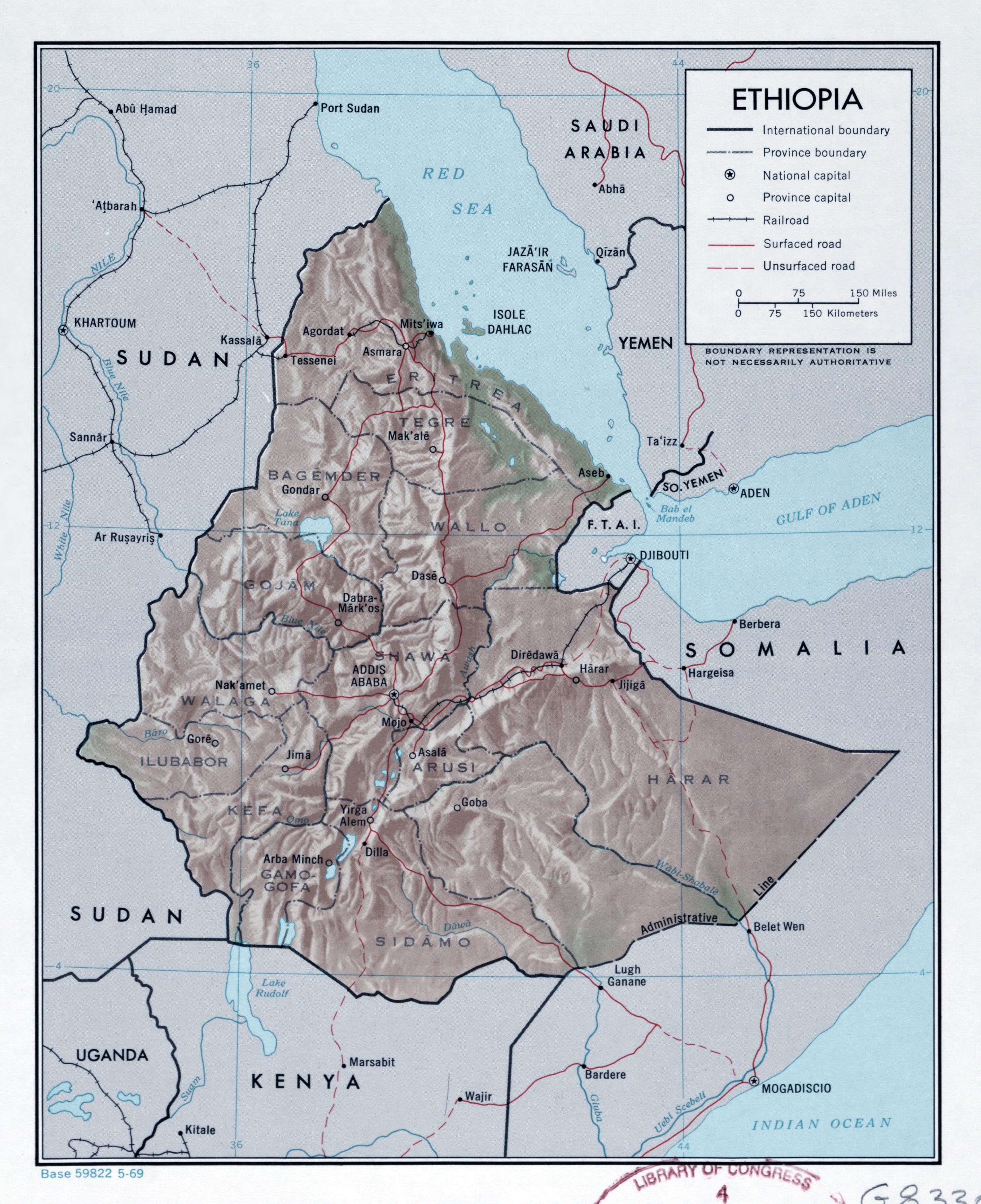 Large detailed political and administrative map of Ethiopia with