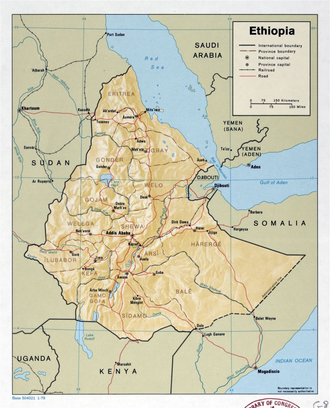 Large detailed political and administrative map of Ethiopia with relief, roads, railroads and major cities - 1979