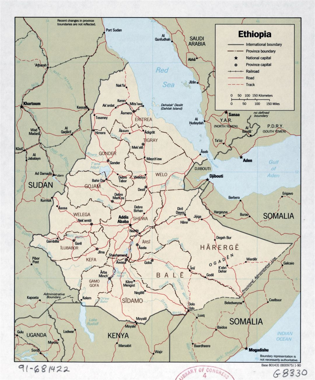 Large detailed political and administrative map of Ethiopia with roads, railroads and cities - 1990