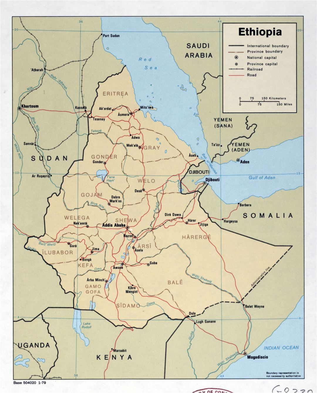 Large detailed political and administrative map of Ethiopia with roads, railroads and major cities - 1979