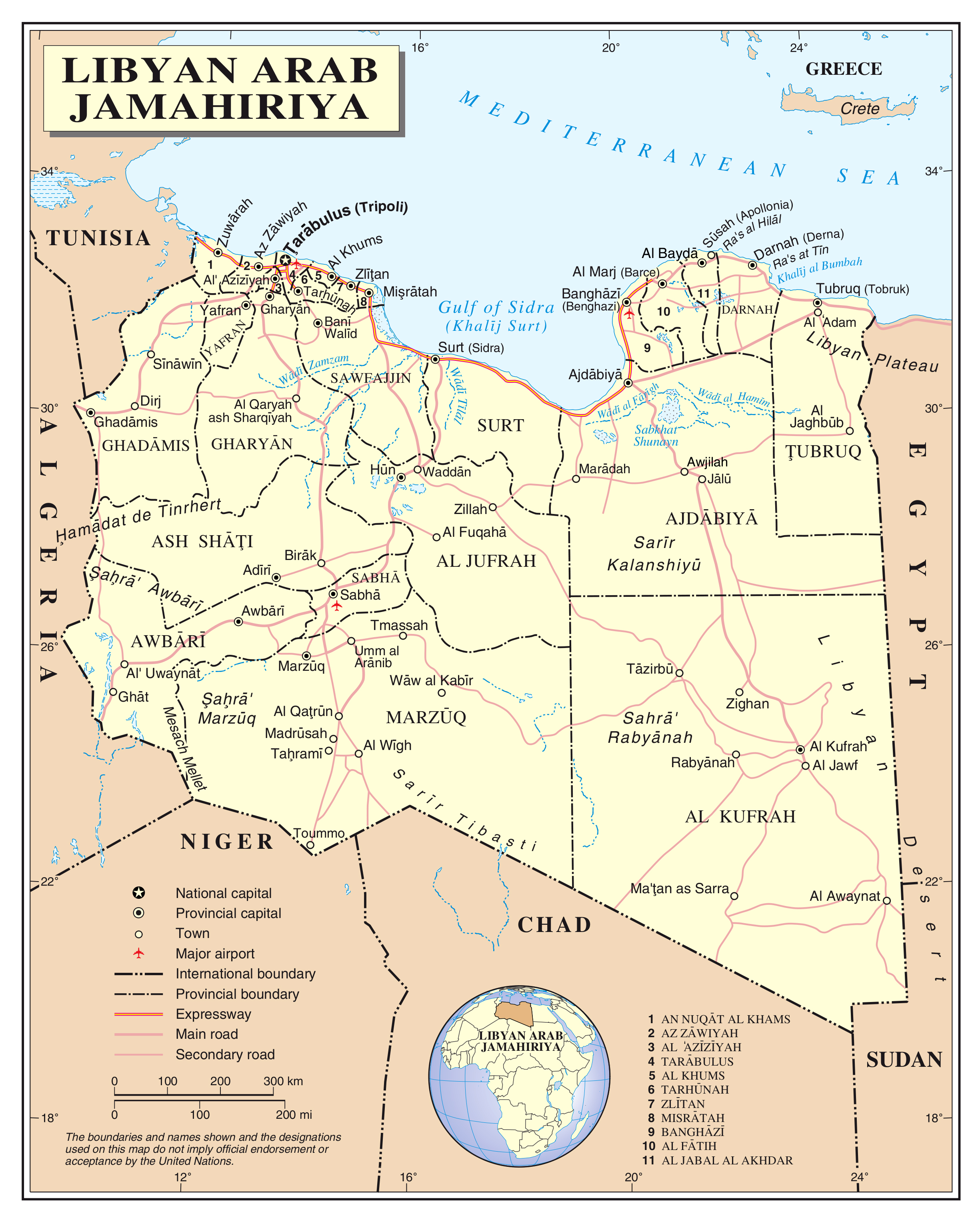 Large detailed political and administrative map of Libya with roads