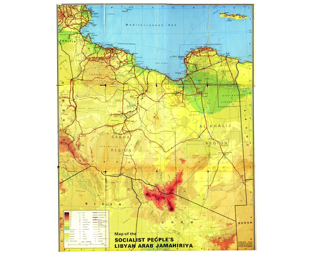 Maps of libya detailed map of libya in english tourist map large scale physical map of libya with roads cities and other marks publicscrutiny Gallery