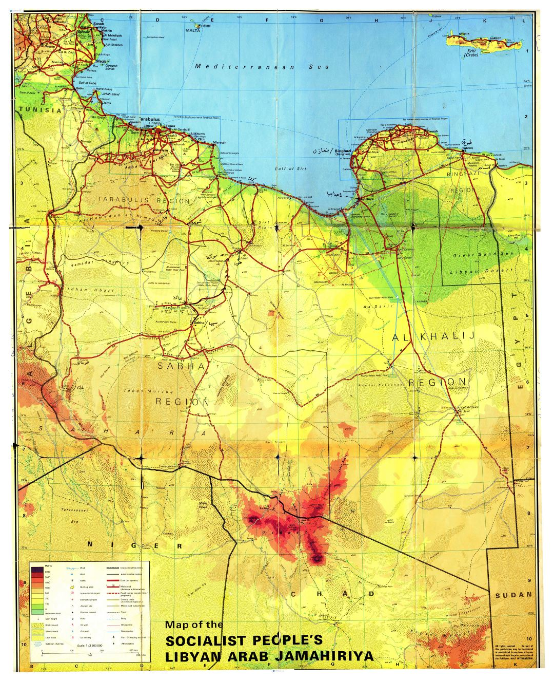 Large scale physical map of Libya with roads, cities and other marks