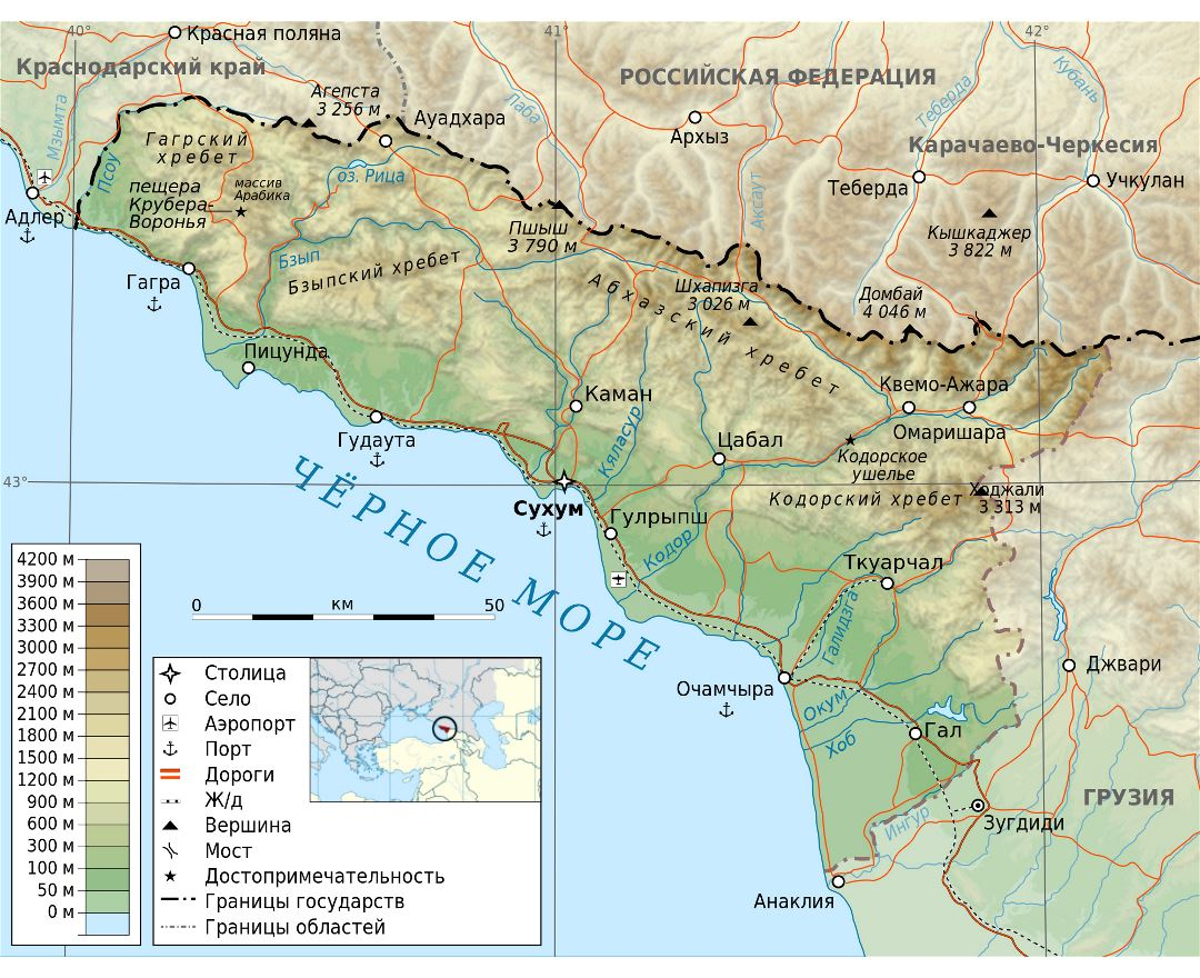 Large detailed physical map of Abkhazia in russian