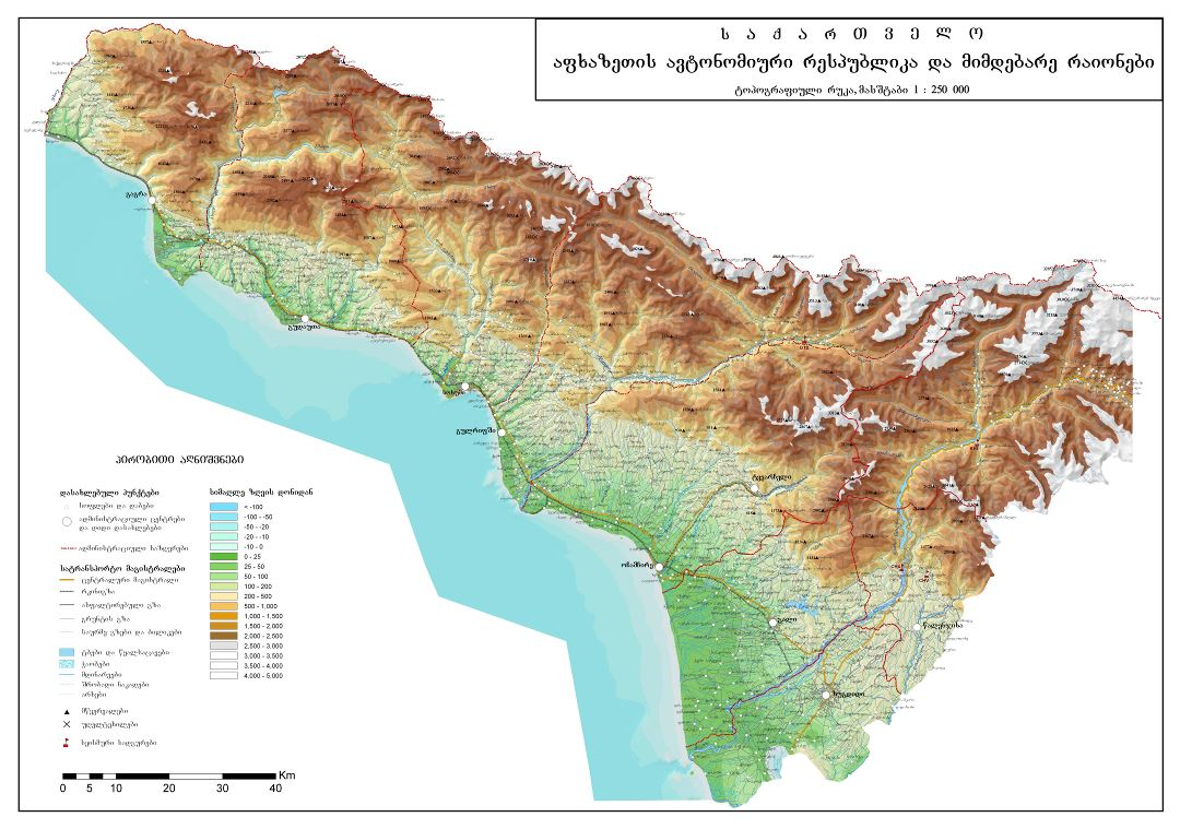 Large scale physical map of Abkhazia