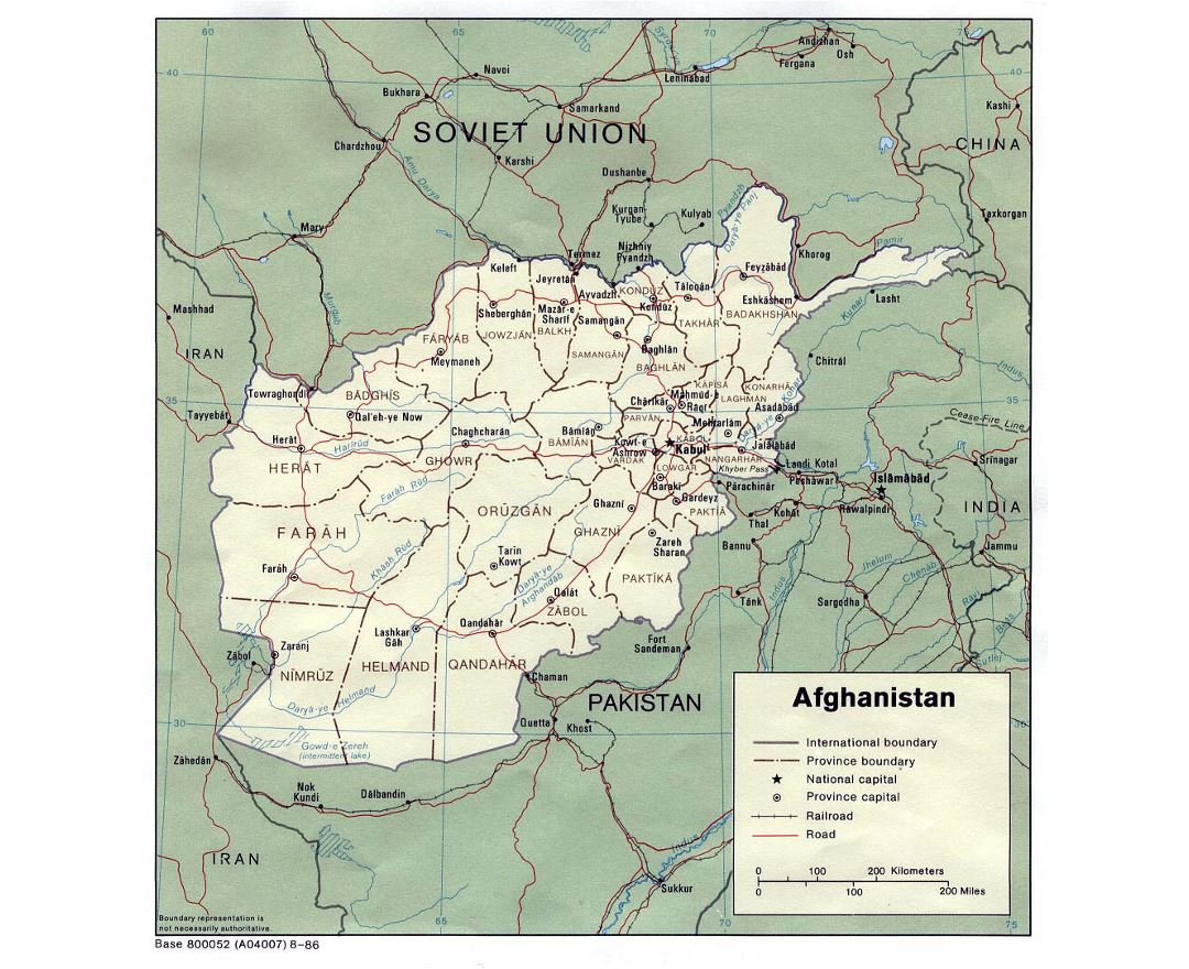 Detailed political and administrative map of Afghanistan - 1986