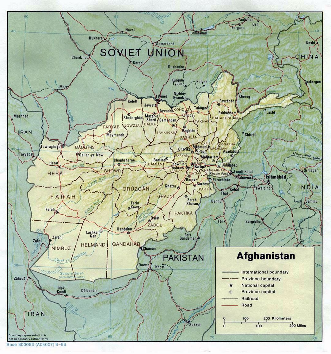 Detailed political and administrative map of Afghanistan with relief - 1986