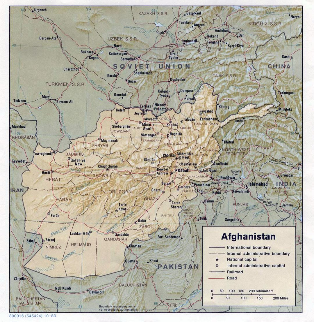Detailed political and administrative map of Afghanistan with roads, cities and relief - 1983
