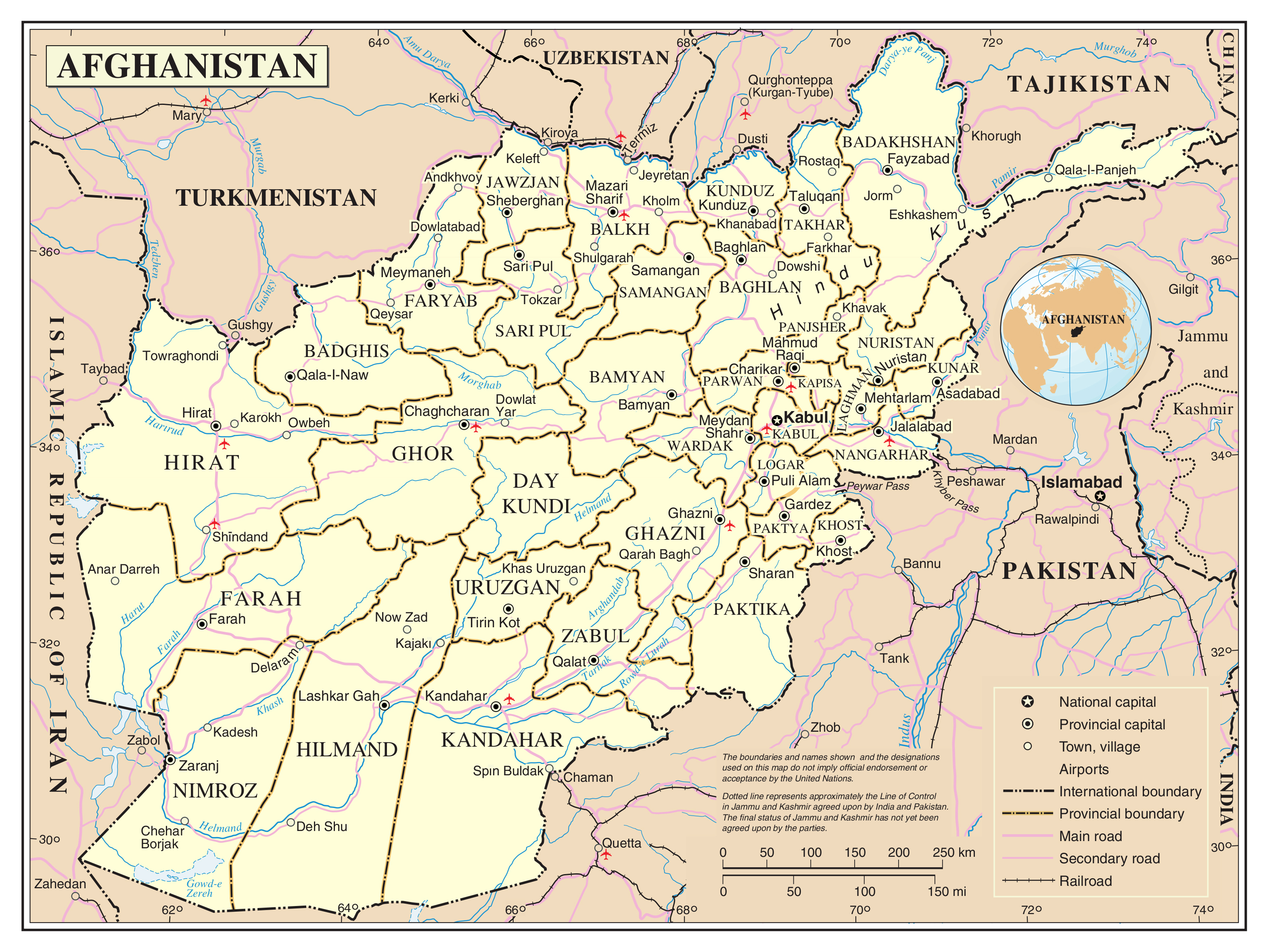 Large Detailed Political And Administrative Map Of Afghanistan - Afghanistan political map