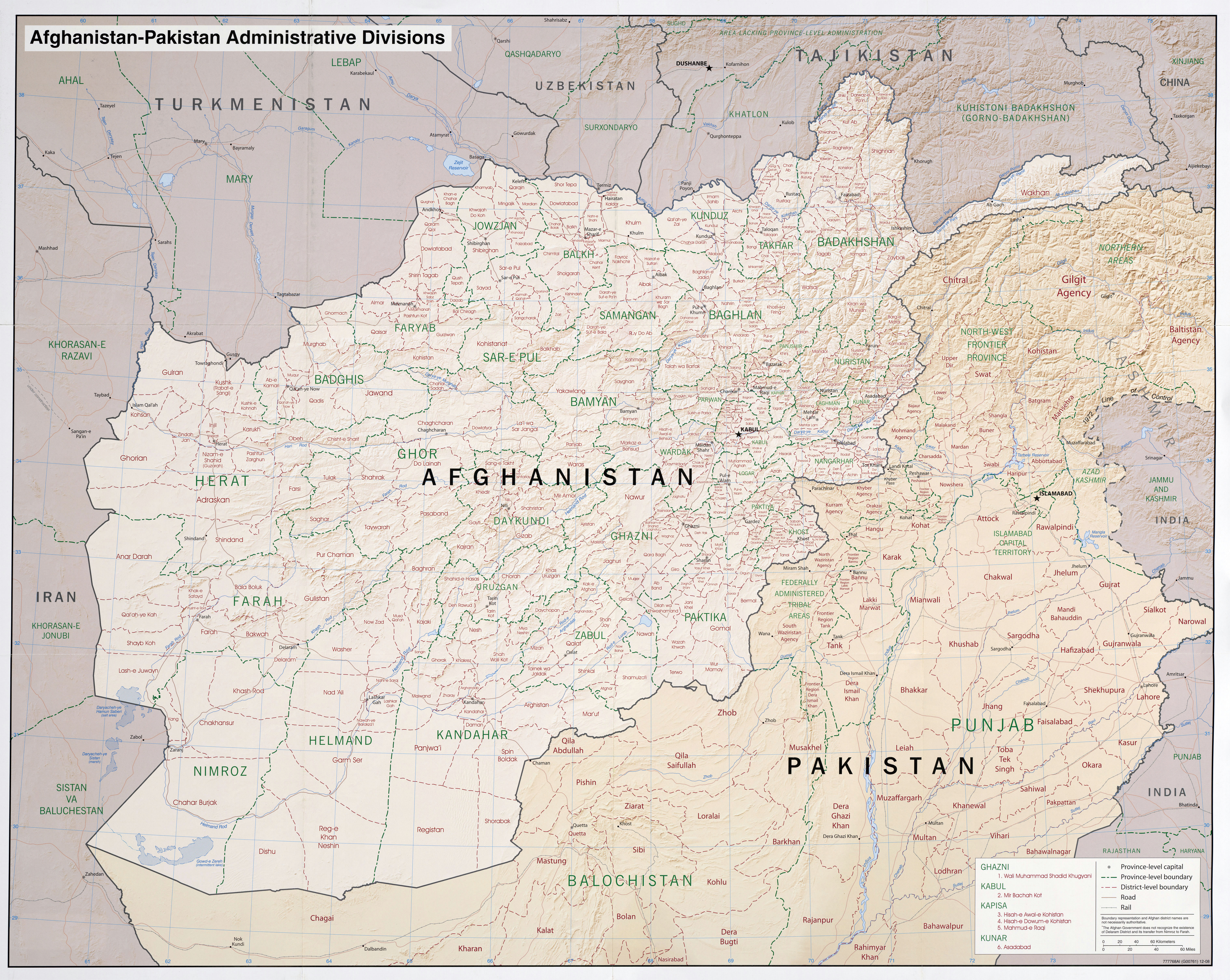 Large scale administrative divisions map of Afghanistan and Pakistan