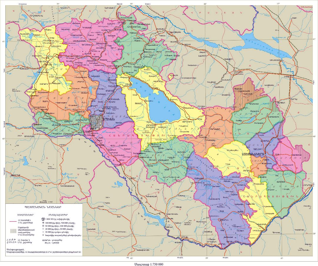 Large detailed political and administrative map of Armenia