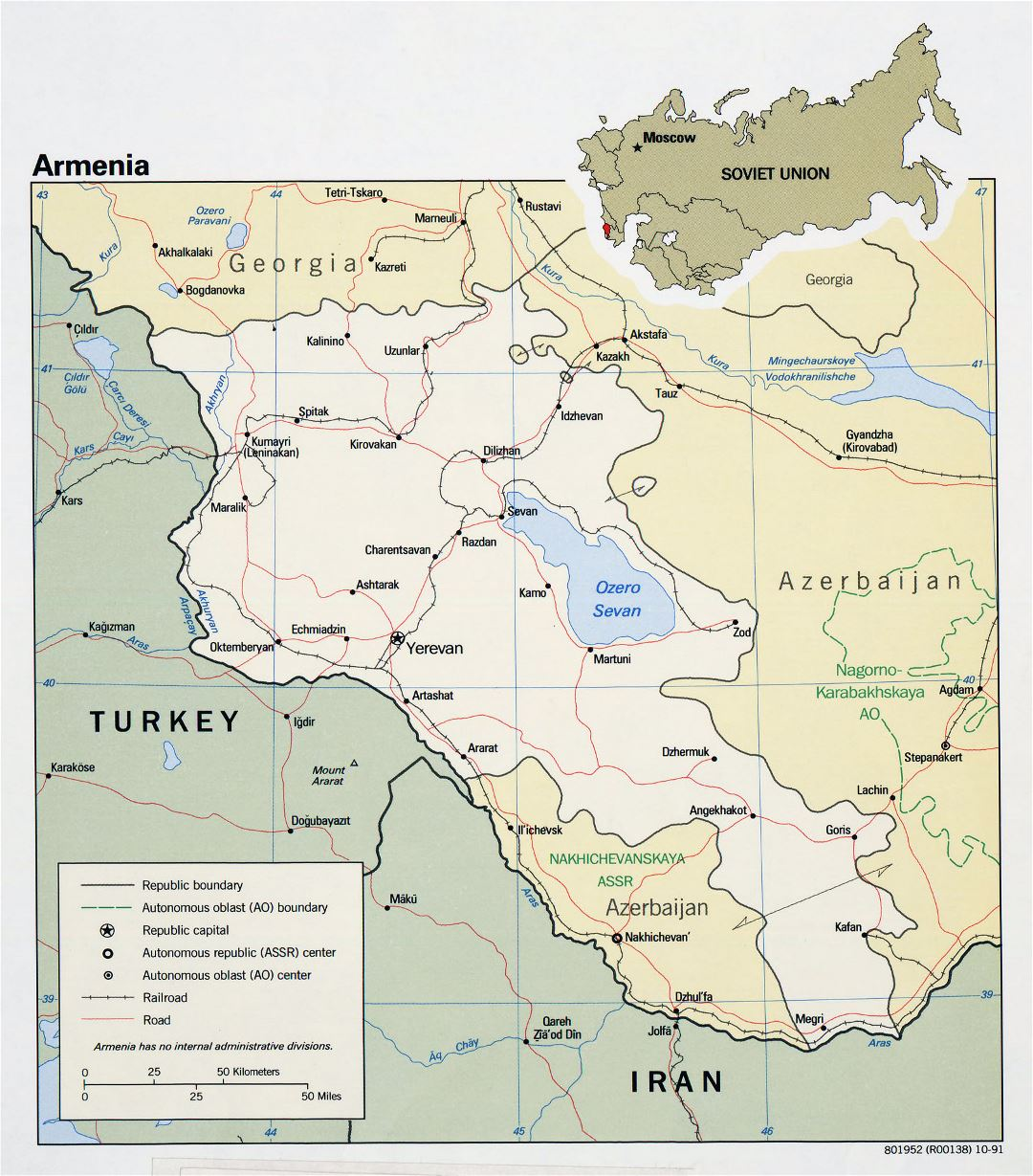 Large detailed political map of Armenia with roads, railroads and major cities - 1991