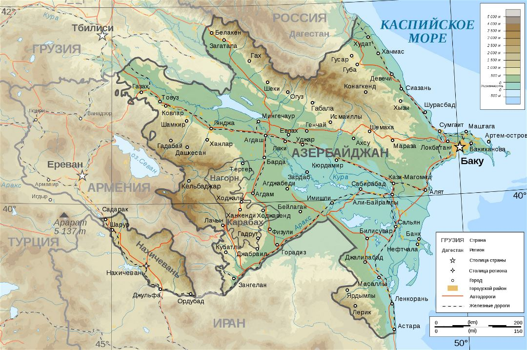 Detailed physical map of Azerbaijan with roads and major cities in russian