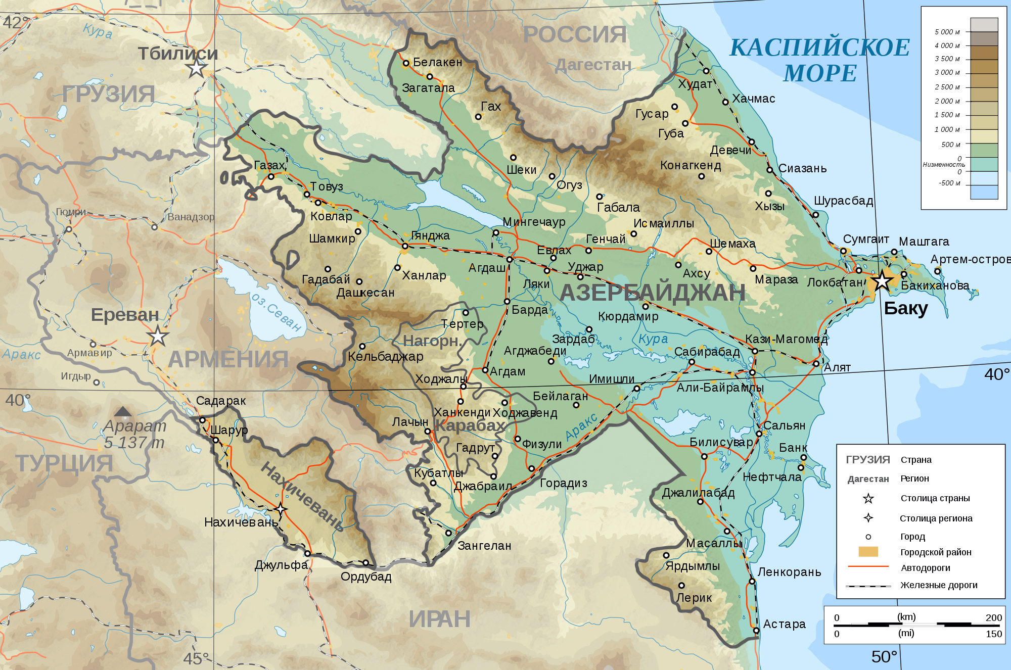 Detailed Physical Map Of Azerbaijan With Roads And Major Cities In - Russia physical map