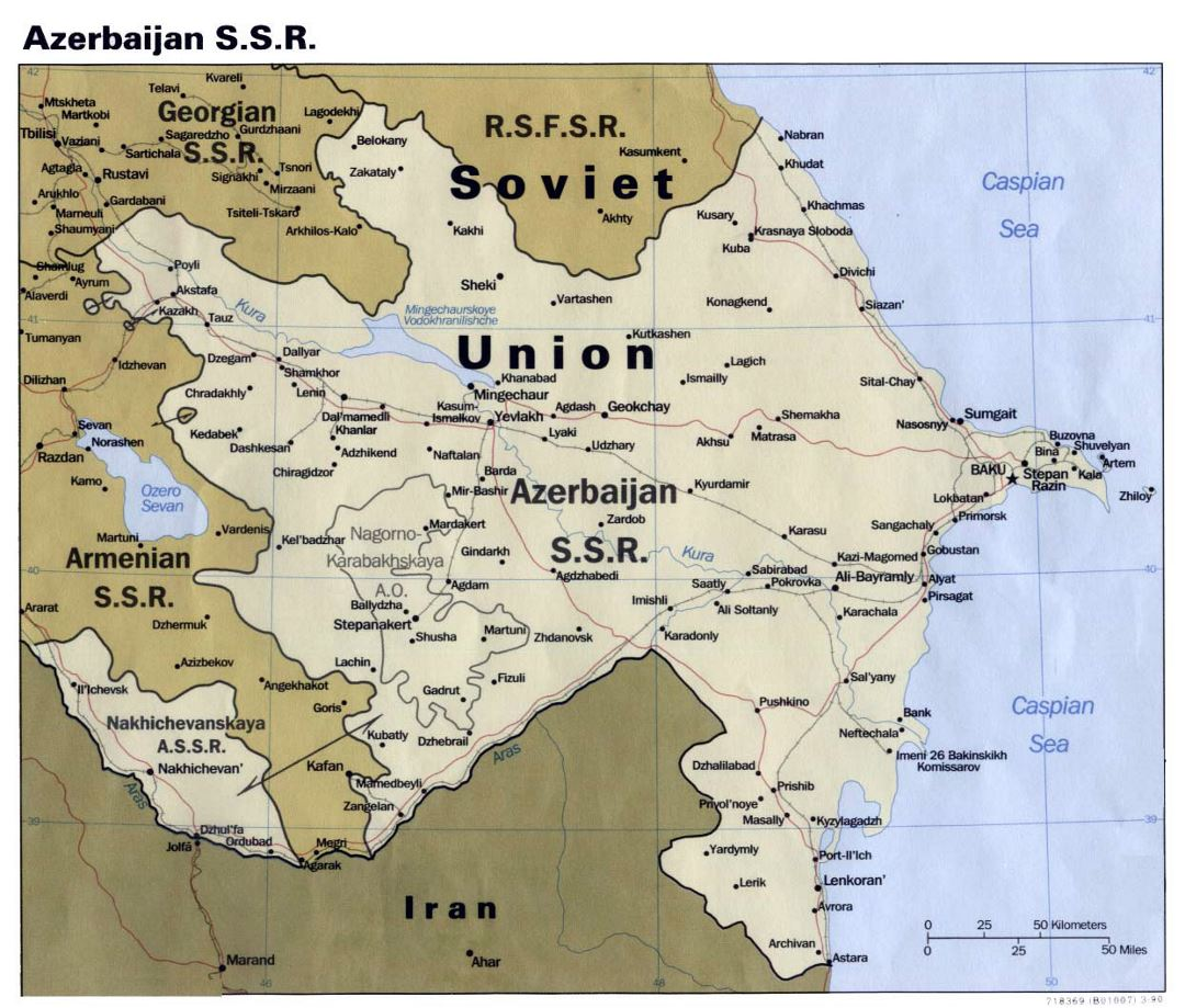 Large political map of Azerbaijan S.S.R. with roads, railroads and major cities - 1990