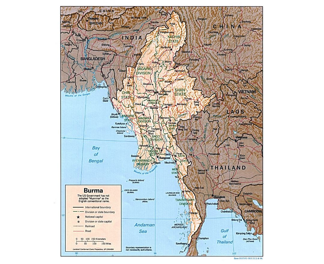 Detailed political and administrative map of Burma with relief, roads and major cities - 1996