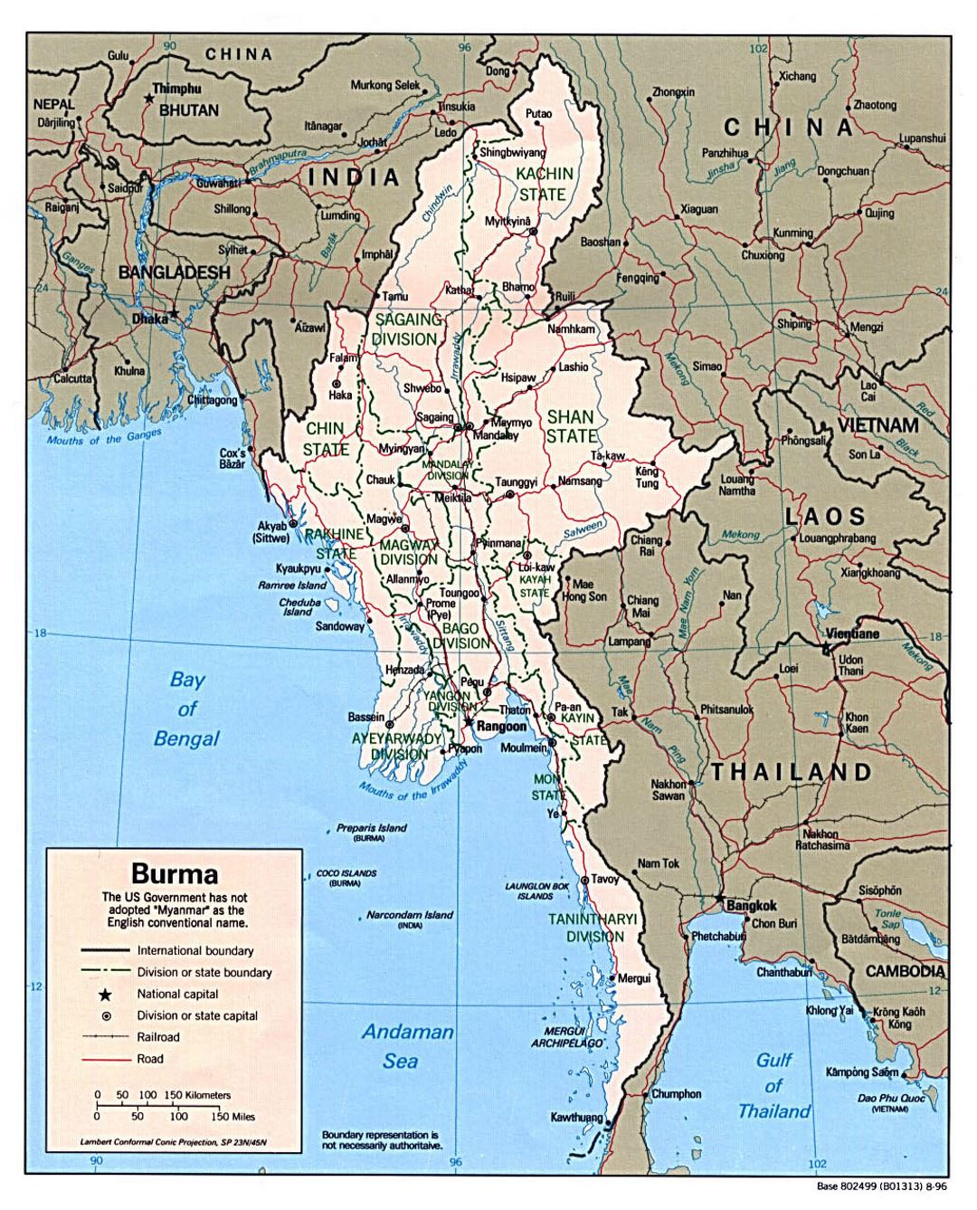 Detailed political and administrative map of Burma with roads and major cities - 1996