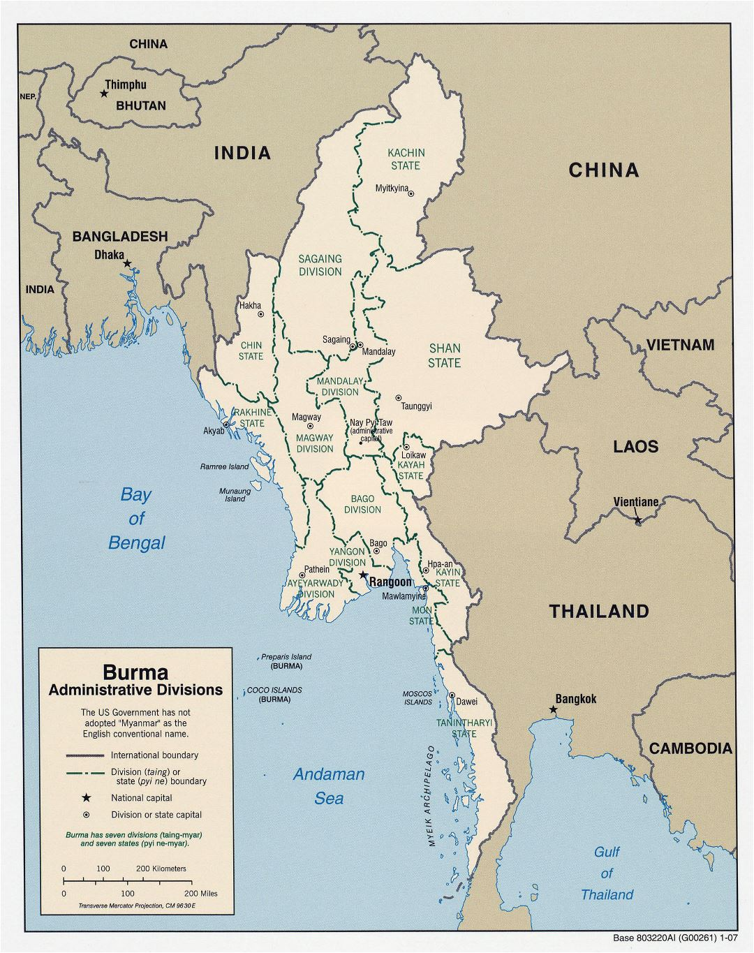 Large detailed administrative divisions map of Burma (Myanmar) - 2007