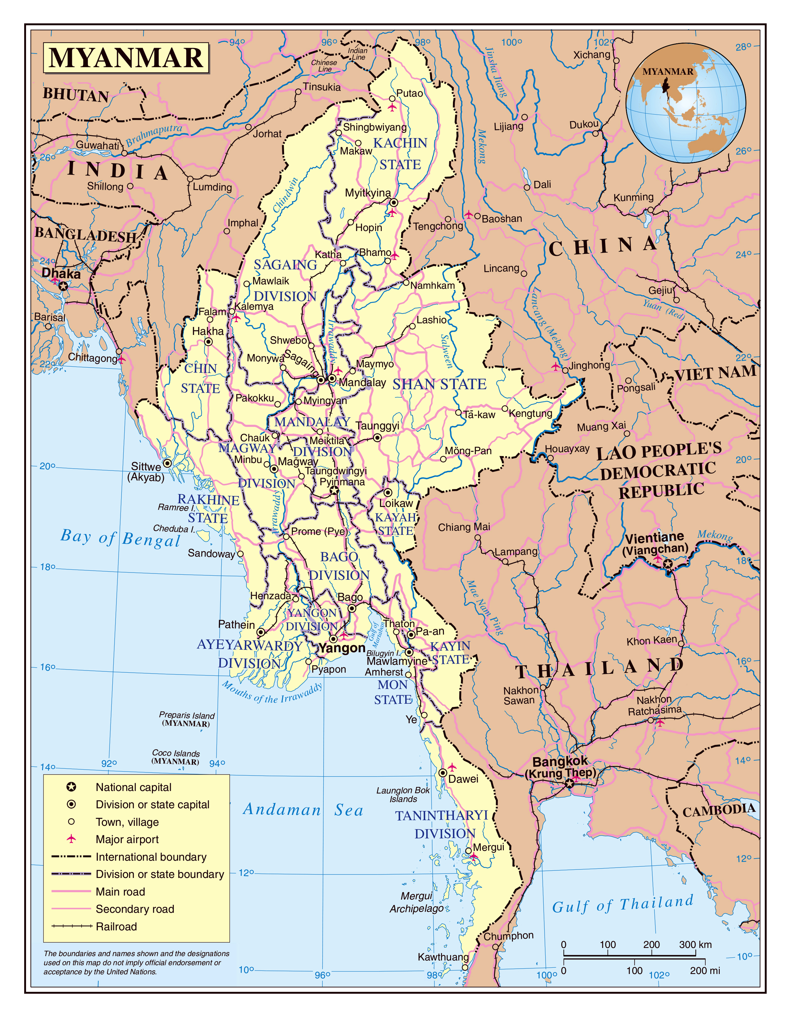 Large detailed political and administrative map of Myanmar with
