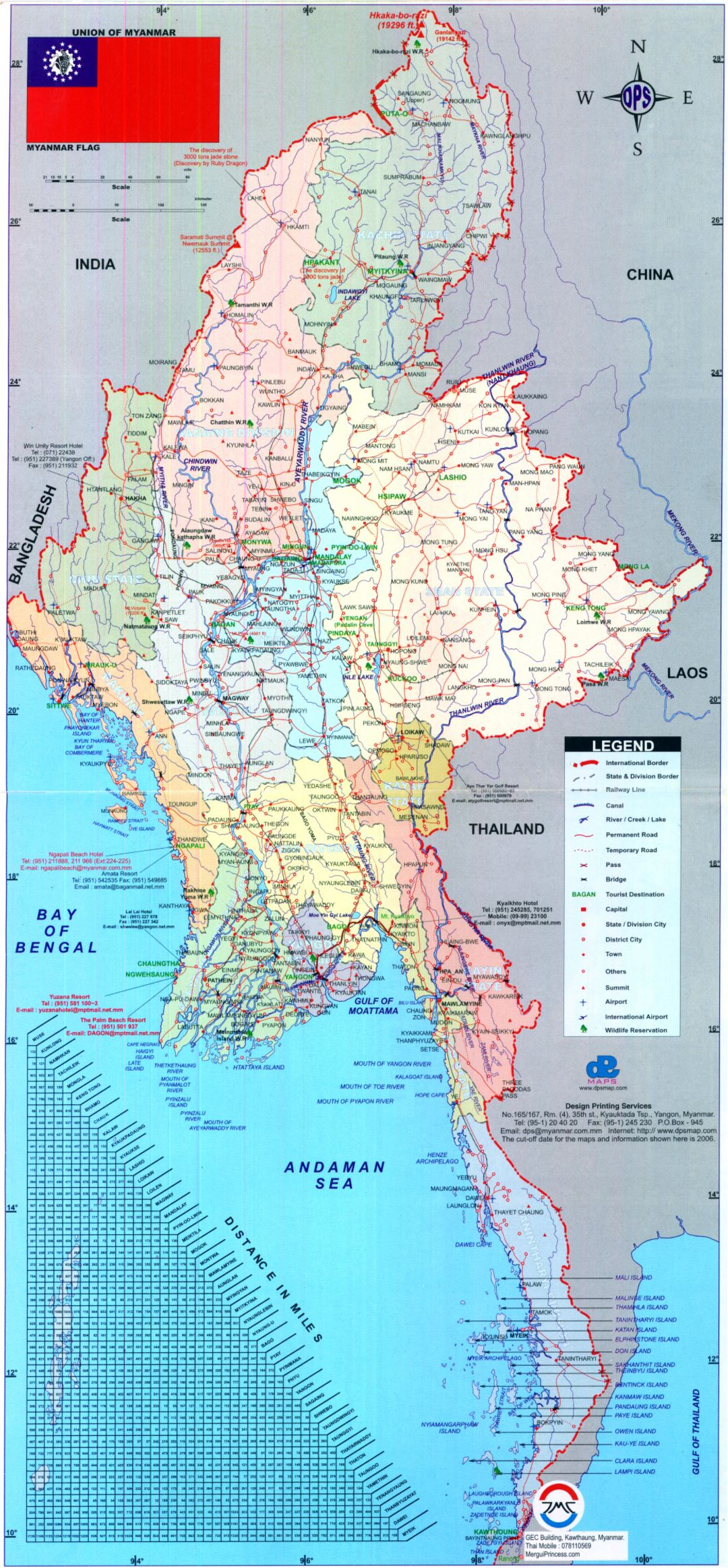 Large political and administrative map of Burma