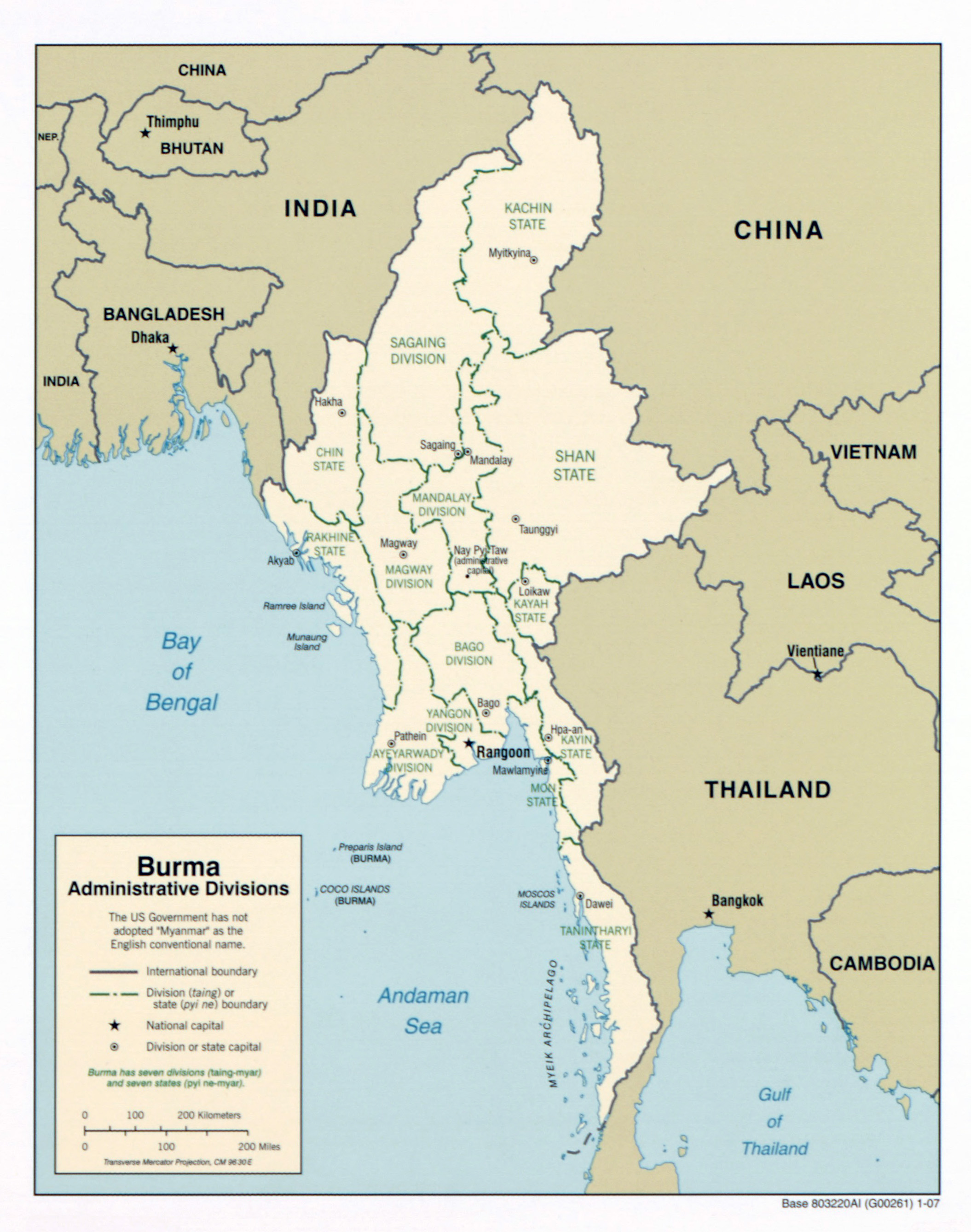 Large scale administrative divisions map of Burma Myanmar 2007