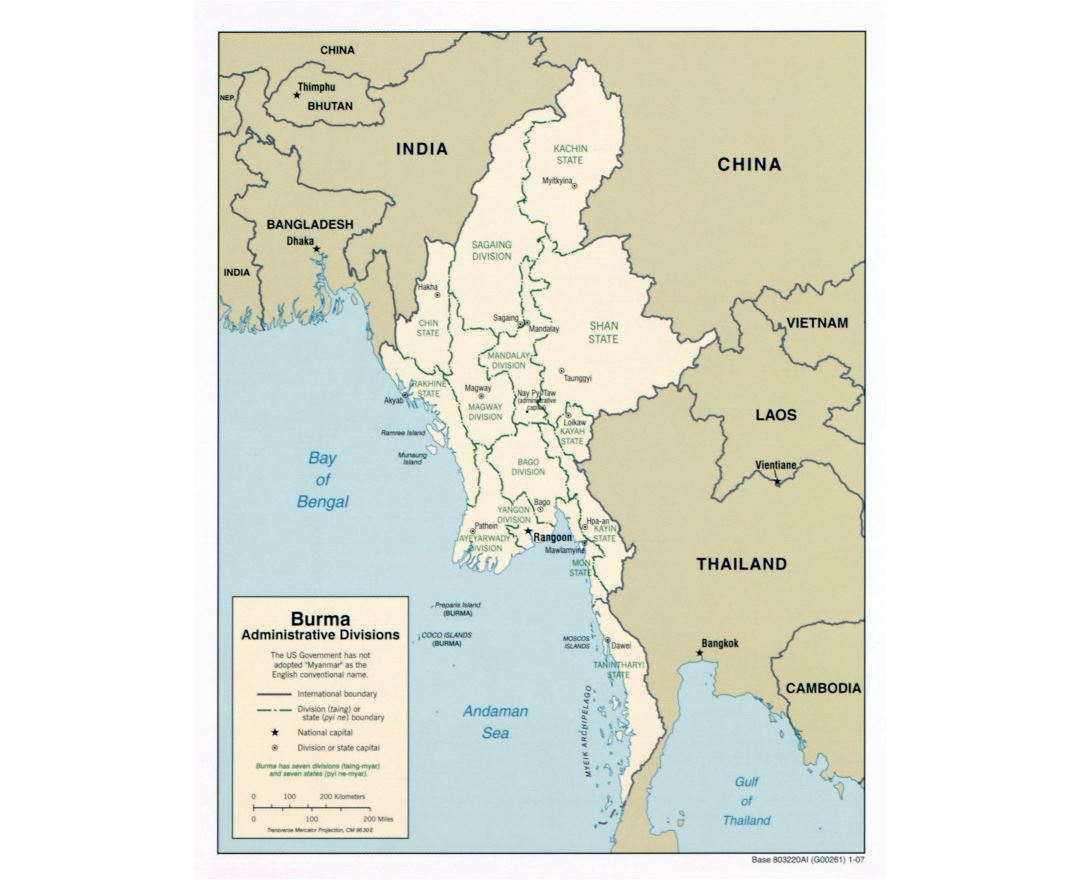 Large scale administrative divisions map of Burma (Myanmar) - 2007