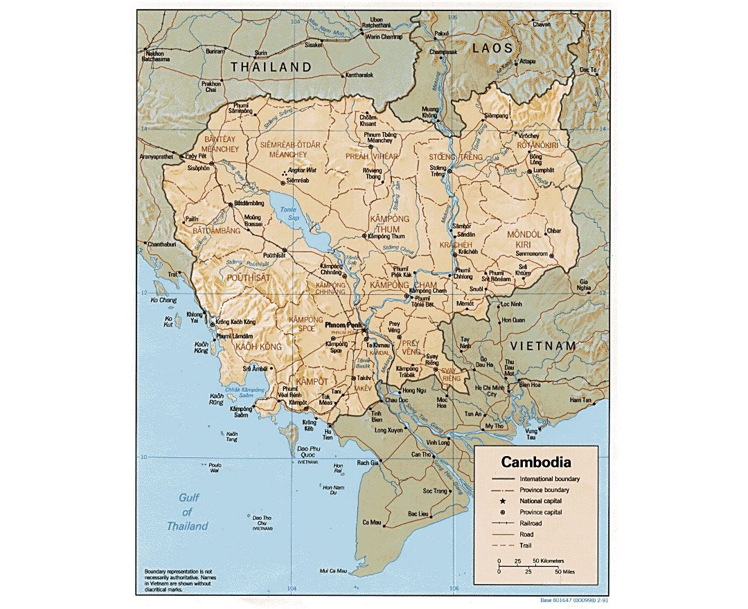 Detailed political and administrative map of Cambodia with relief, roads, railroads and major cities - 1991