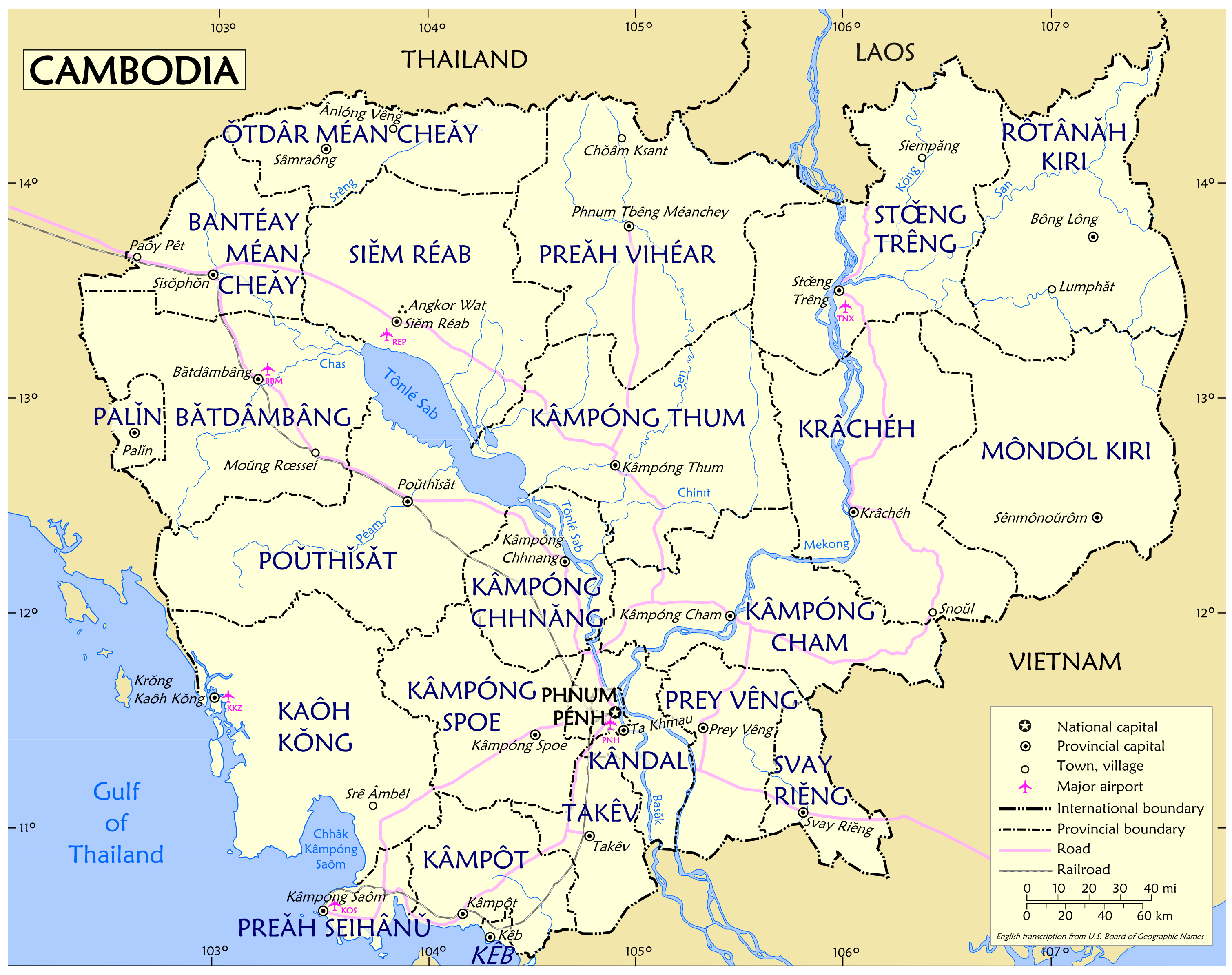 Large detailed provinces map of Cambodia | Cambodia | Asia ...