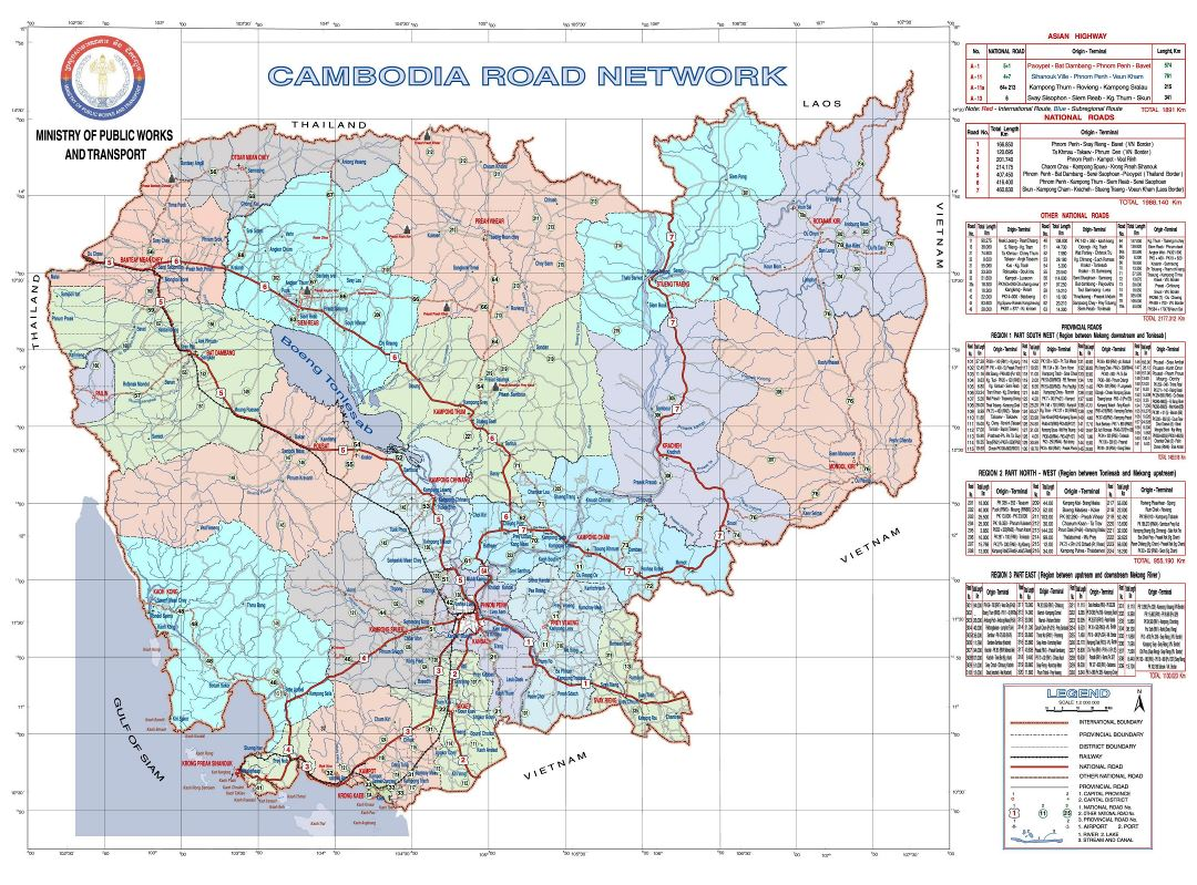 Large scale road network map of Cambodia