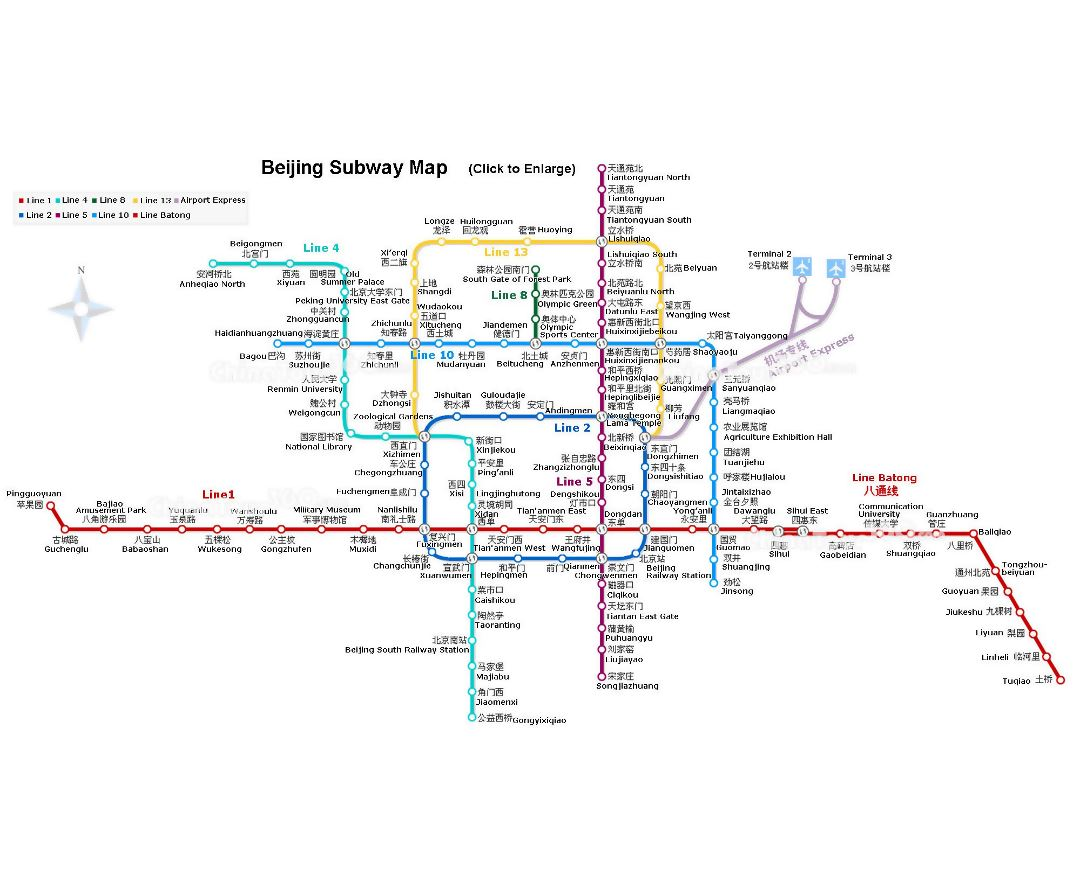 Beijing City Subway Map.Detailed Map Of Beijing City Subway Beijing China Asia