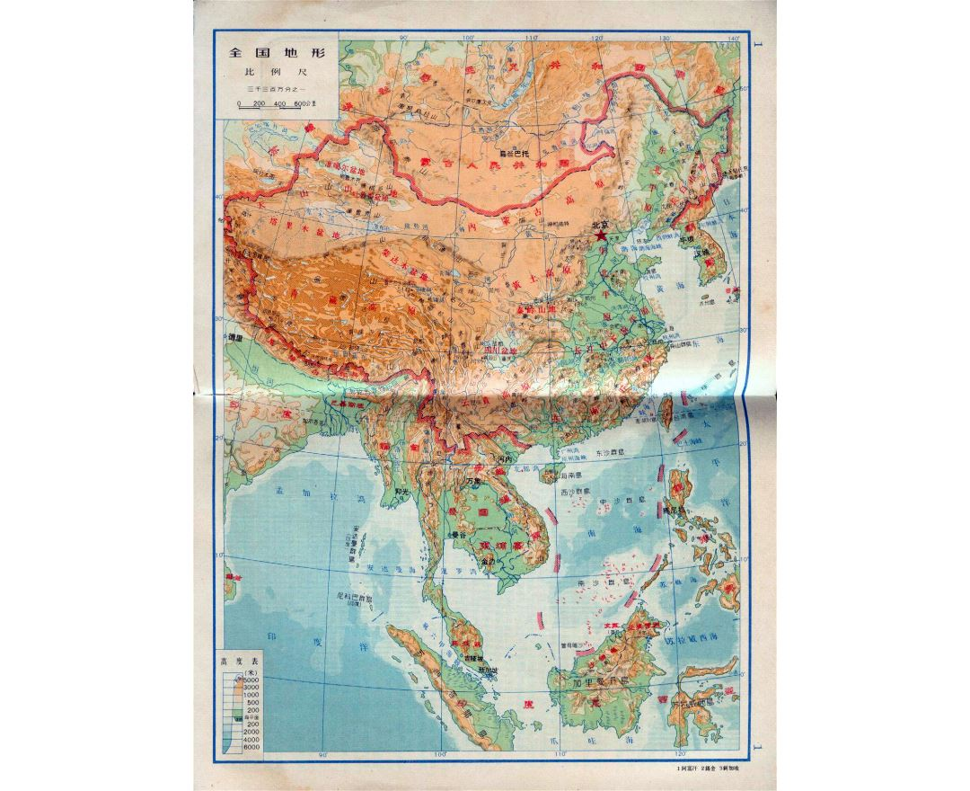 Detailed physical map of China - 1963 in chinese
