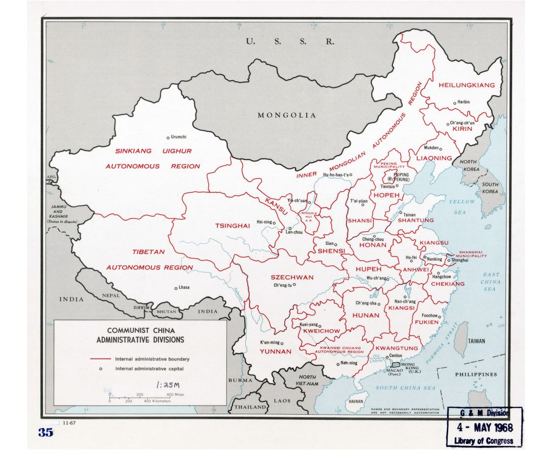 Large detailed administrative divisions map of Communist China - 1967
