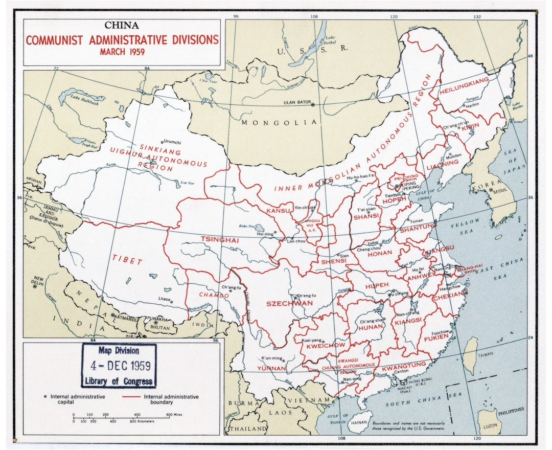 Large detailed China Communist Administrative Divisions map - 1959