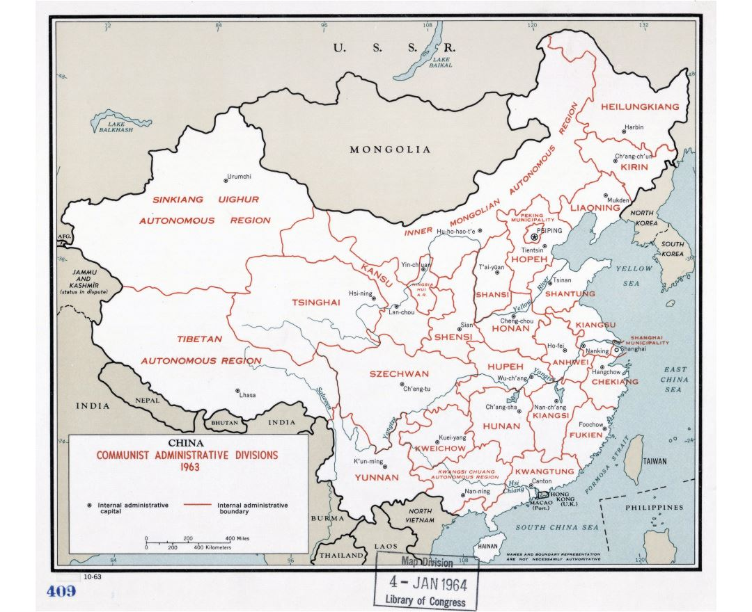 Large detailed China Communist Administrative Divisions map - 1963