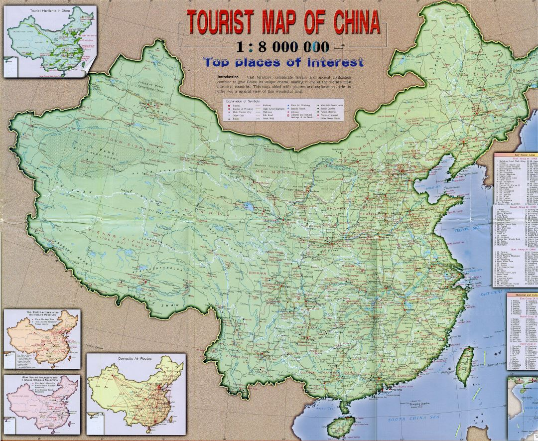 Large detailed tourist map of China with roads and cities