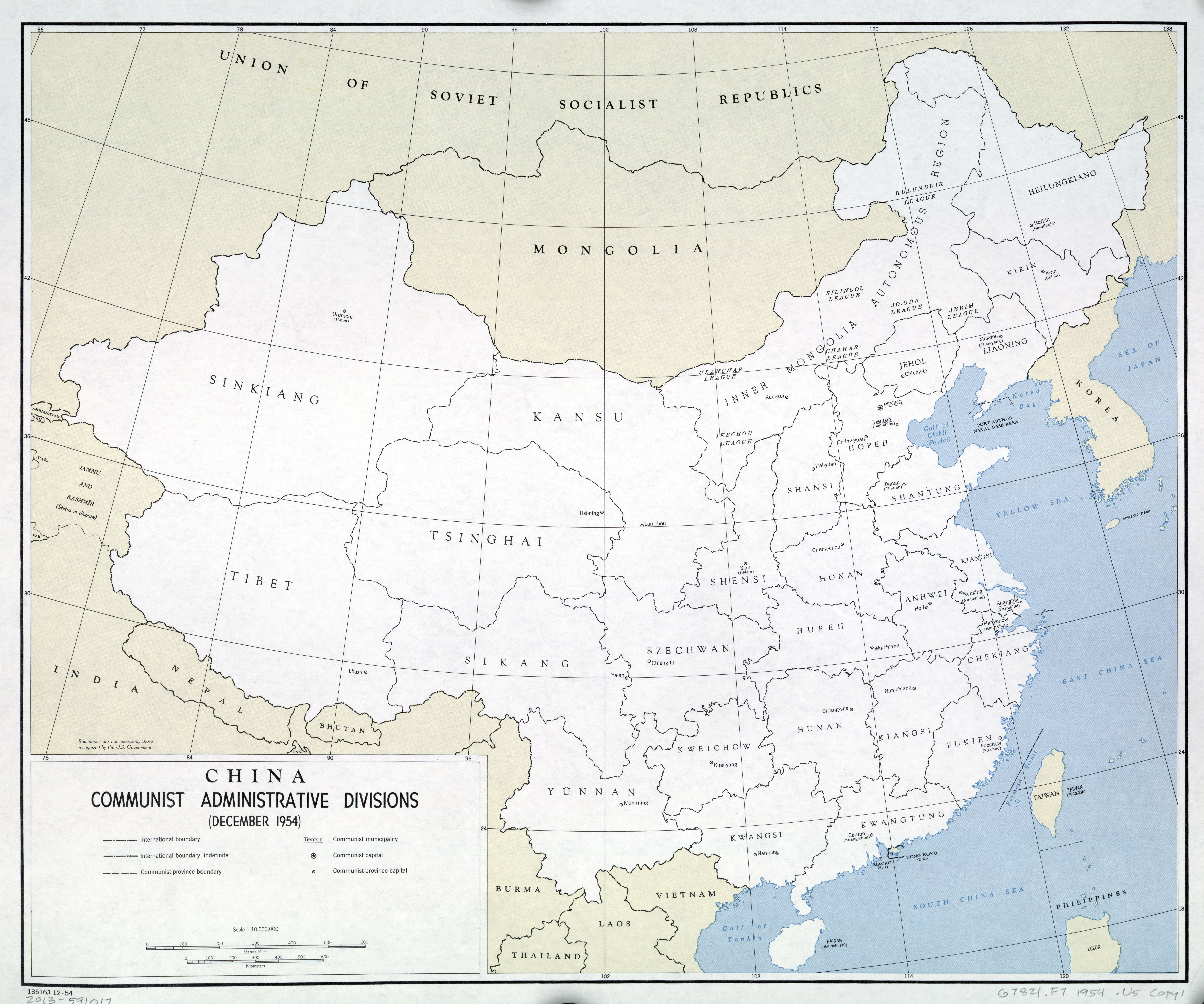 Large scale administrative divisions map of Communist China 1954