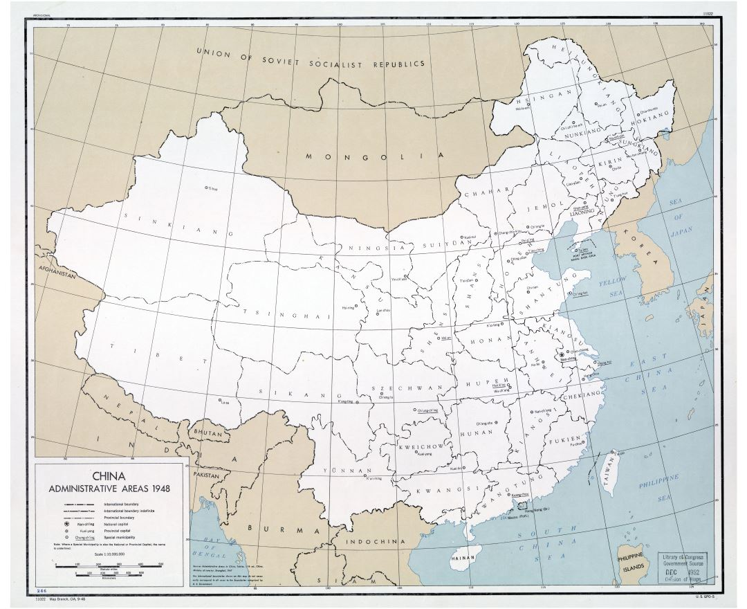 Large scale China administrative areas map - 1948
