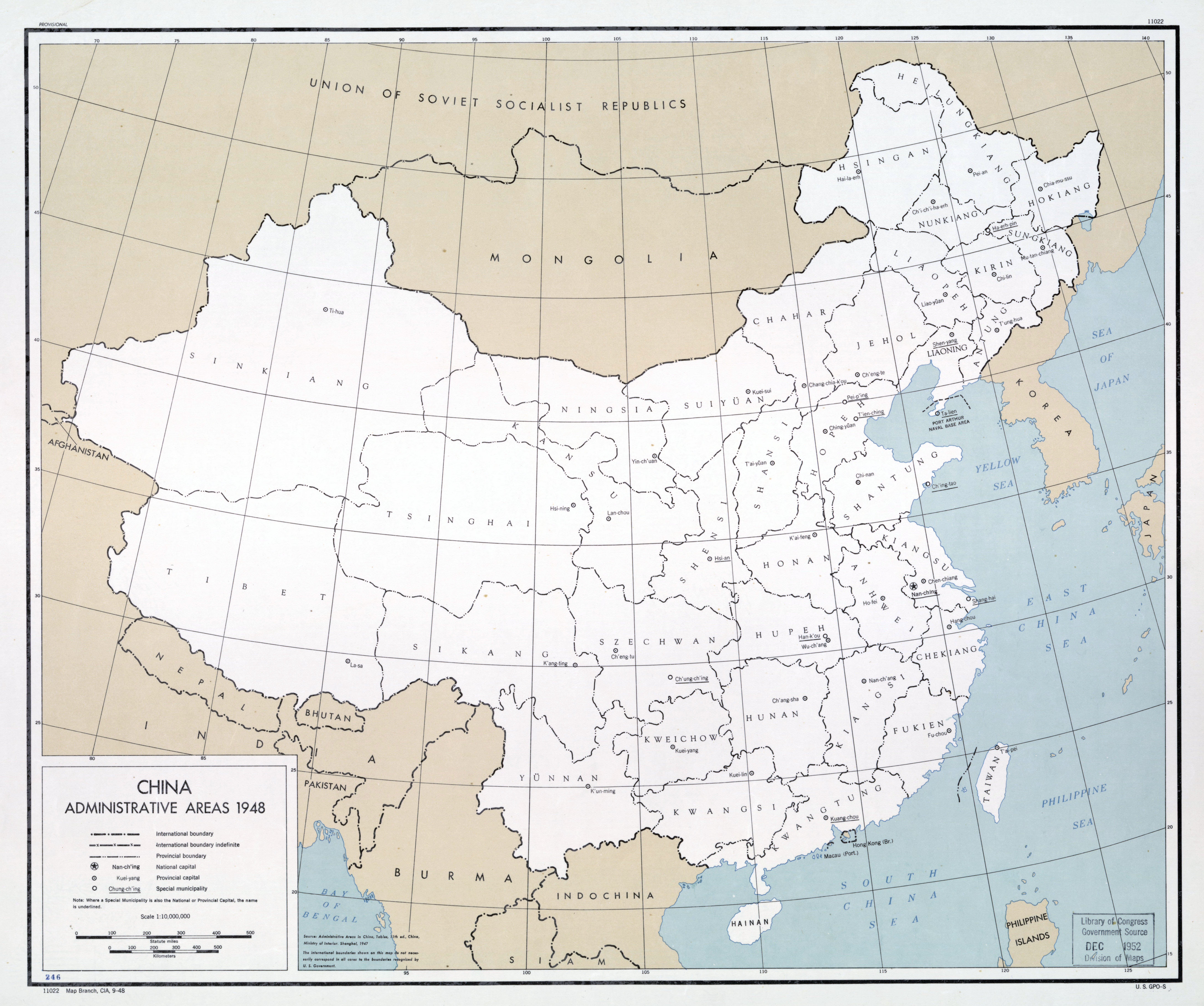 1948 World Map.Large Scale China Administrative Areas Map 1948 China Asia