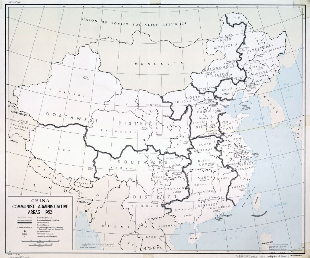 Large scale China Communist Administrative Areas map - 1952